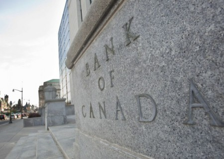 CANADA-BANK-INTEREST-RATE-FILES