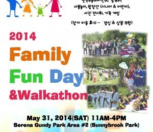 2014 Family Fun Day May31