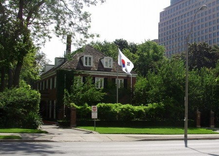 Consulate_General_of_the_Republic_of_Korea_in_Toronto