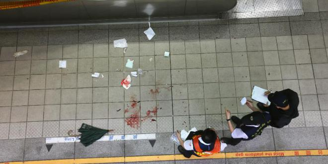 Taiwan Subway Stabbings