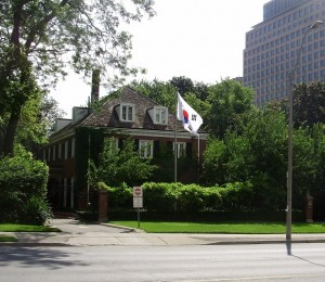 Consulate_General_of_the_Republic_of_Korea_in_Toronto