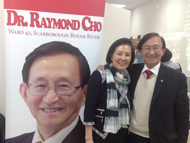 raymond cho couple