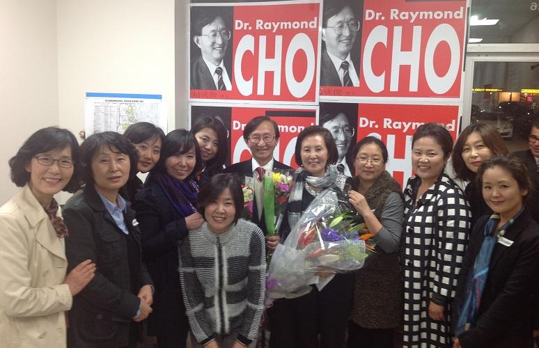 raymond cho supporters