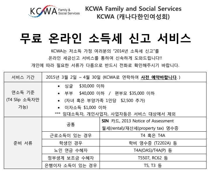 kcwa2