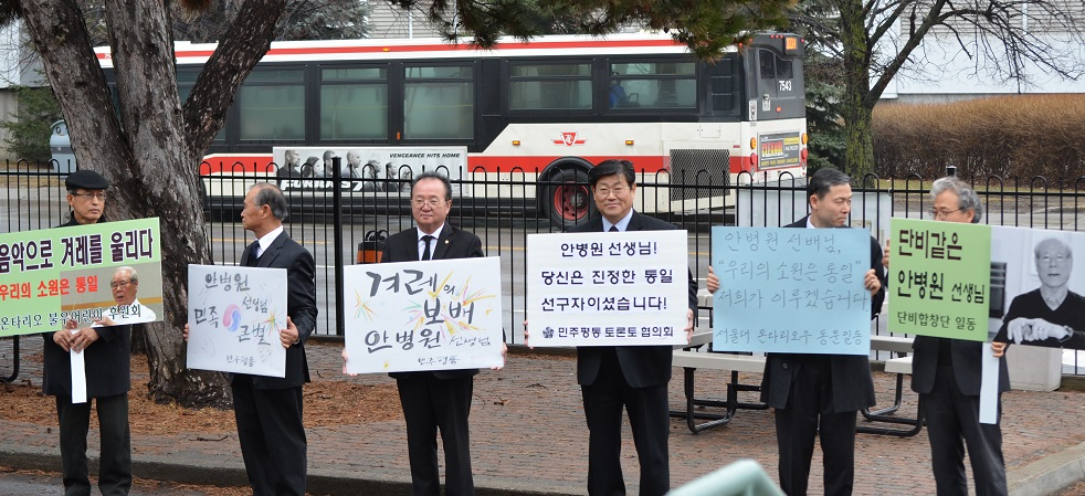 Ahn placard