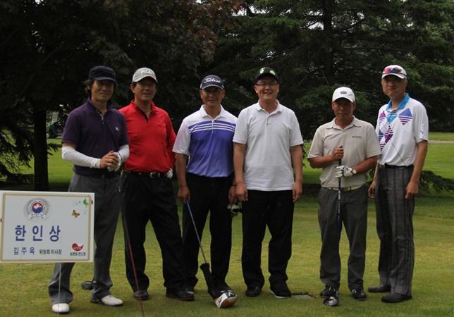 korean golf