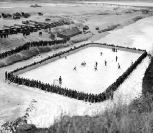 Imjin Hockey - rink