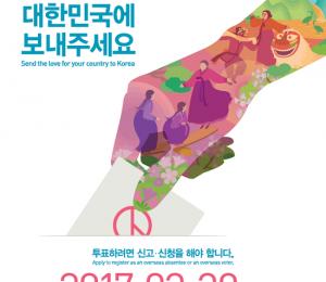 korean president vote