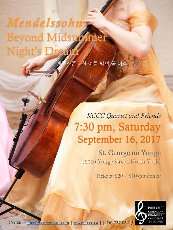 KCCC_concert