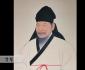 song gang jung chul