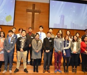 milal church scholarship