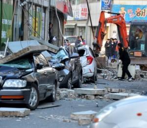 pohang earthquake2