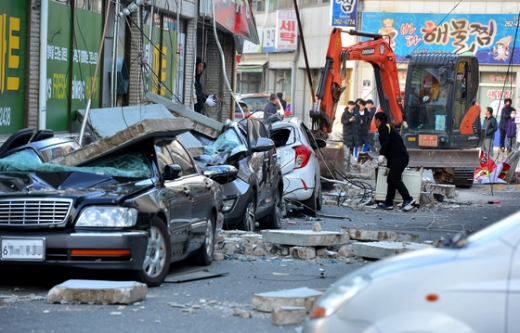 pohang earthquake2