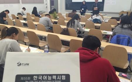 topik korean language