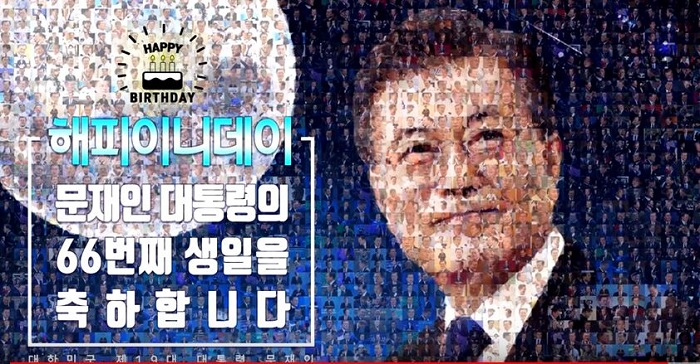 president moon jae in