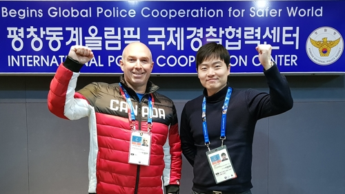 cananda and korea police