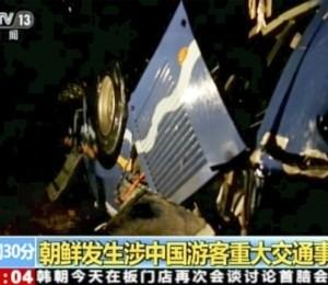 bus crash in north korea