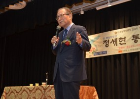 minister jeong4