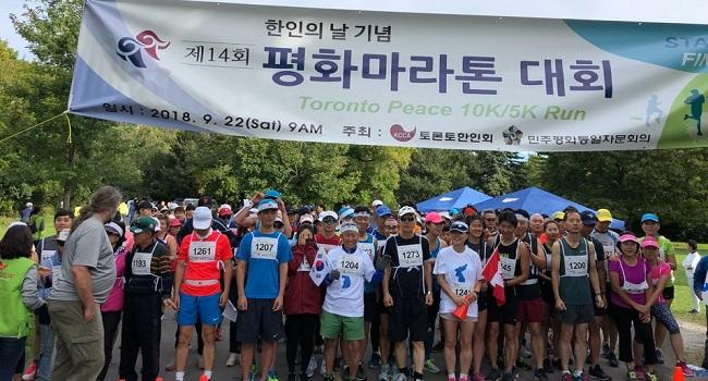 peacemarathon