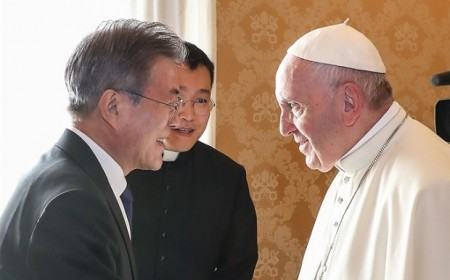 pope and president moon