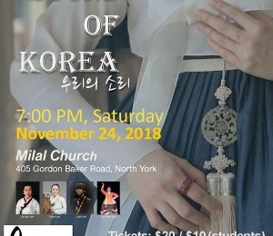 KCCC_Sound of Korea_poster