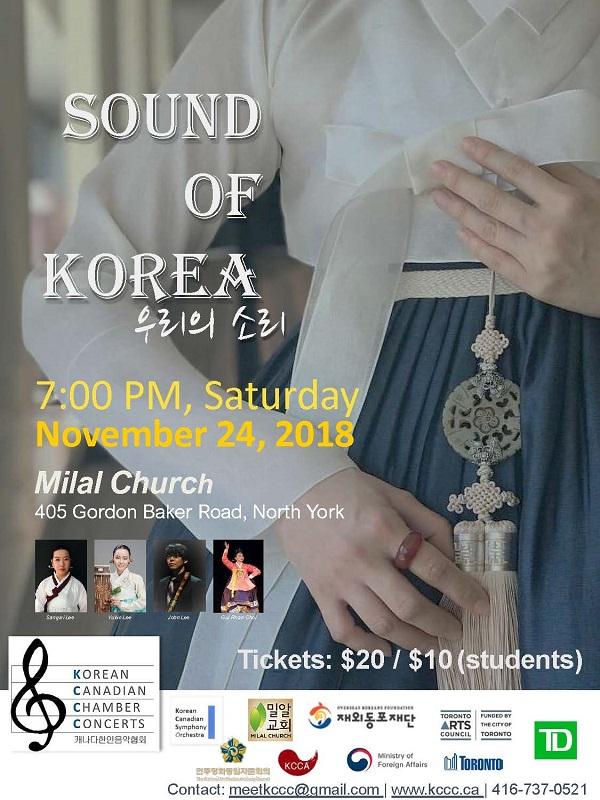 KCCC_Sound of Korea_poster