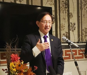 Minister Cho