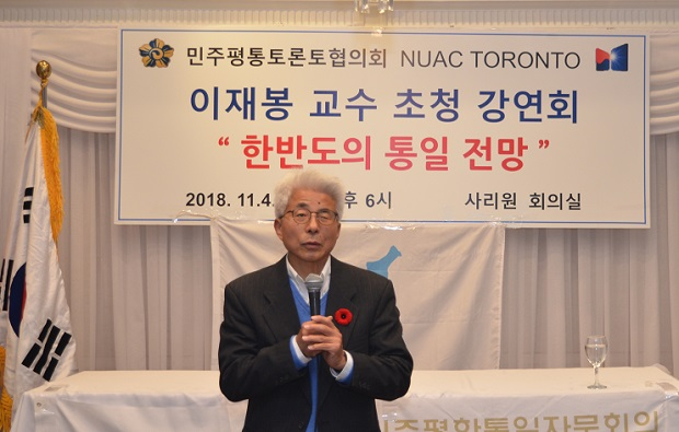 lee nuac lecture