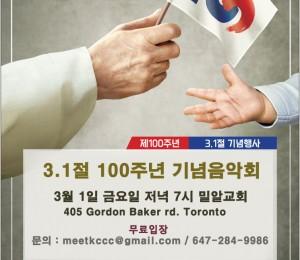 3.1 concert poster kor