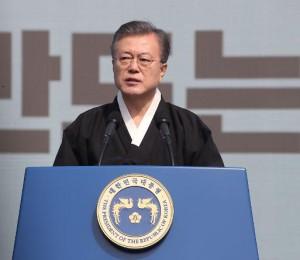 president moon 3.1